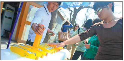 Beibingyang