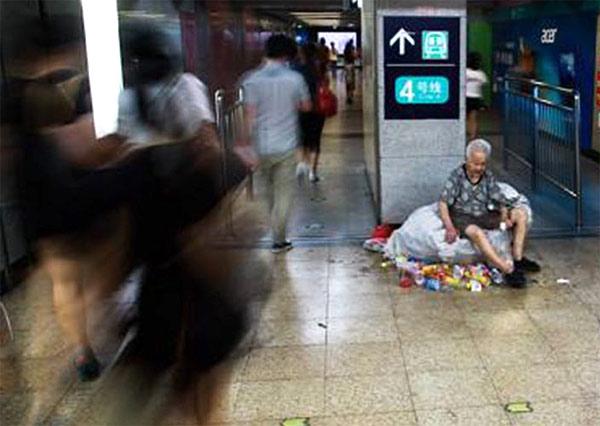 Beggar Granny Xidan